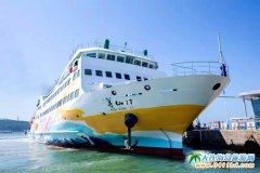 9月长岛正式起航长岛至旅顺陆岛运输航线开航安全评估会议9月10日
