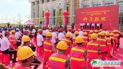 今年三季度长海县共签约项目12个总投资7.5亿元